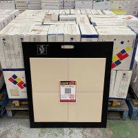 Della Beige Floor Tile Sale