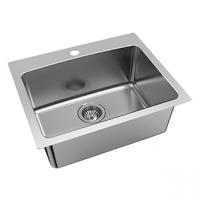 73300_Nugleam-32L-Utility-Sink