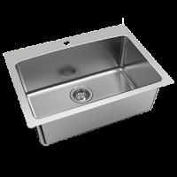 73310_Nugleam-45L-Utility-Sink